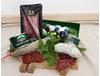 Coffret produits du Pays Basque pour les 30 ans de la Maison Pierre Oteiza