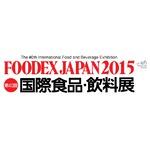 Rendez-vous au FOODEX à Tokyo, du 3 au 6 mars