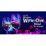 Rendez-vous au Wine and Dine à Hong Kong