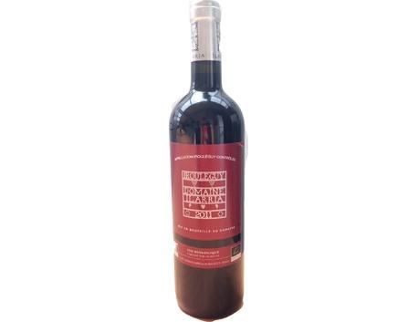 Vin rouge Irouleguy AOC bio - Domaine Ilarria - 37,5 cl